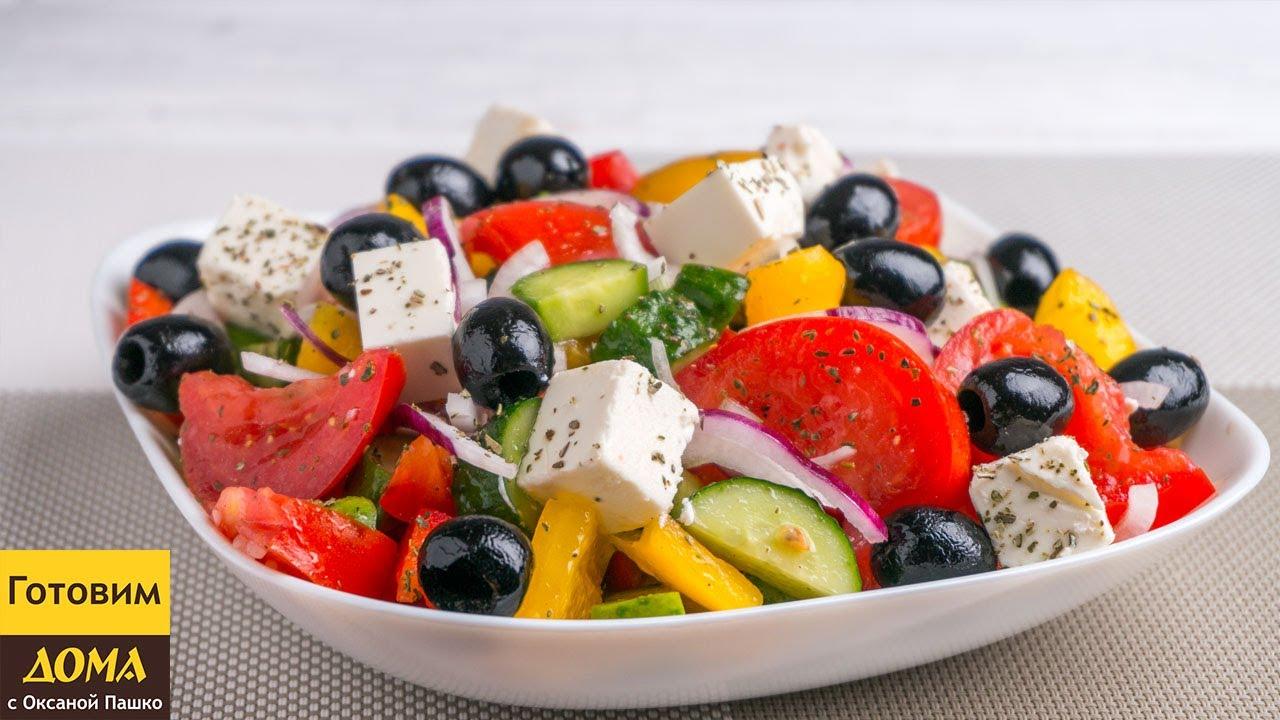 Простой и быстрый греческий салат