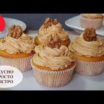 Кекс с зефирной начинкой, пошаговый рецепт с фото