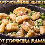 Ньокки картофельные со шпинатом и сыром, пошаговый рецепт с фото