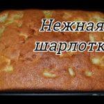 Пирог «Яблочный сникерс» в мультиварке, пошаговый рецепт с фото