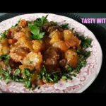 Рагу с куриным ливером, пошаговый рецепт с фото