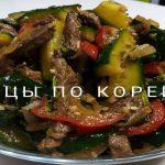 Салат из огурцов, пошаговый рецепт с фото