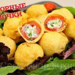 Салат «Баклажанная закуска», рецепт с фото на Рецепты-хозяйки.рф