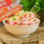 Салат «Крабы в Красном море», пошаговый рецепт с фото