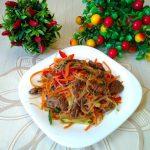 Салат с фунчозой и печенью, пошаговый рецепт с фото