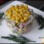 Салат с кукурузой, пошаговый рецепт с фото