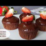 Шоколадные кексы в микроволновке, пошаговый рецепт с фото