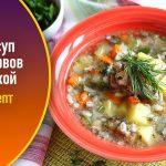 Уха из рыбных консервов, пошаговый кулинарный рецепт с фото