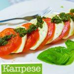 Яичница с моцареллой и помидором, пошаговый рецепт с фото